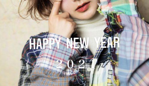 新年明けましておめでとう御座います!